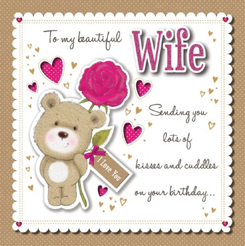 To My Beautiful Wife Teddy Bear X3